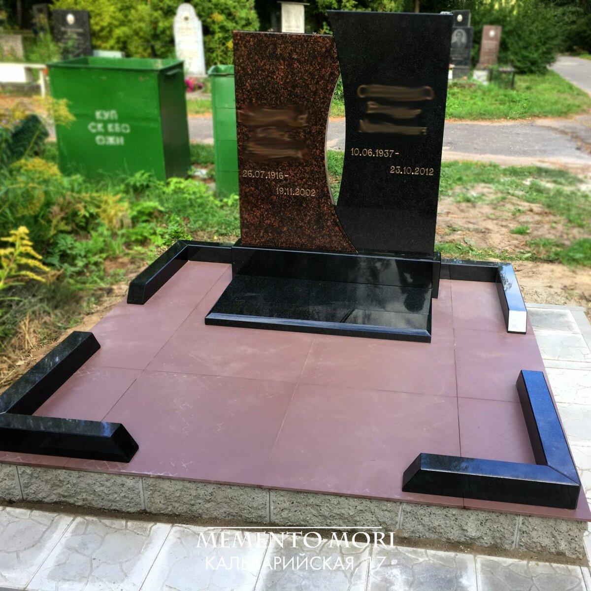образец памятника без фотографии в самаре рябина