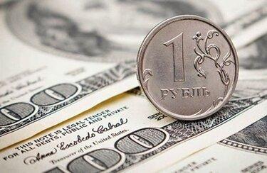 Обмануть банк и взять кредит микрокредит инвест
