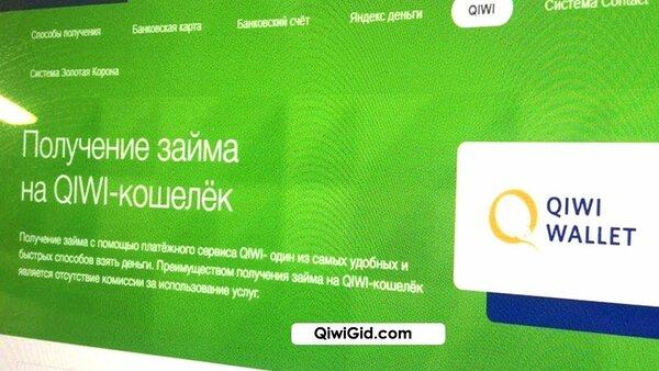 как можно получить займ конвертер валют онлайн кроны в евро
