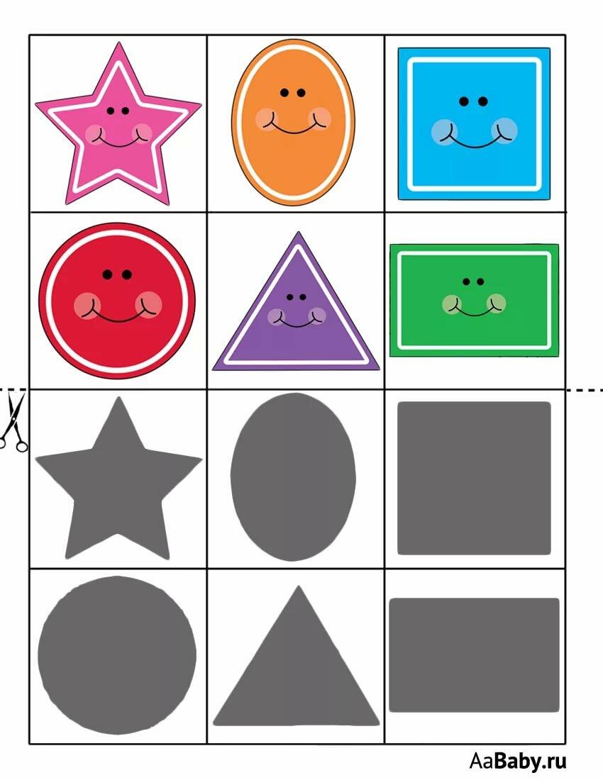 Стоит открытка, геометрические фигуры в картинках для детей