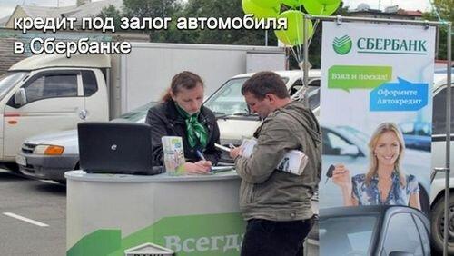 Отп банк кредит зарегистрироваться