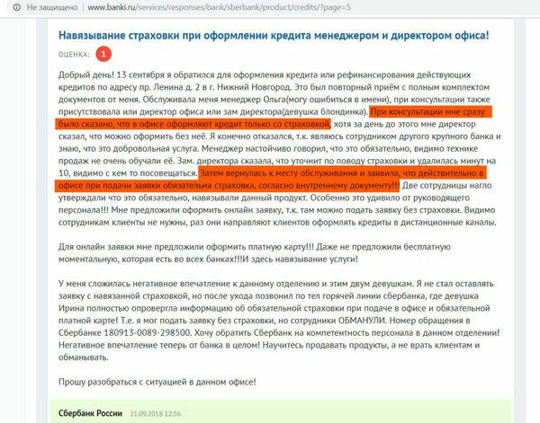 Взять кредит в банки россии микрокредит наличными 18 лет