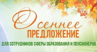 банк хоум кредит отзывы сотрудников иркутсксбербанк россии официальный сайт главная москва