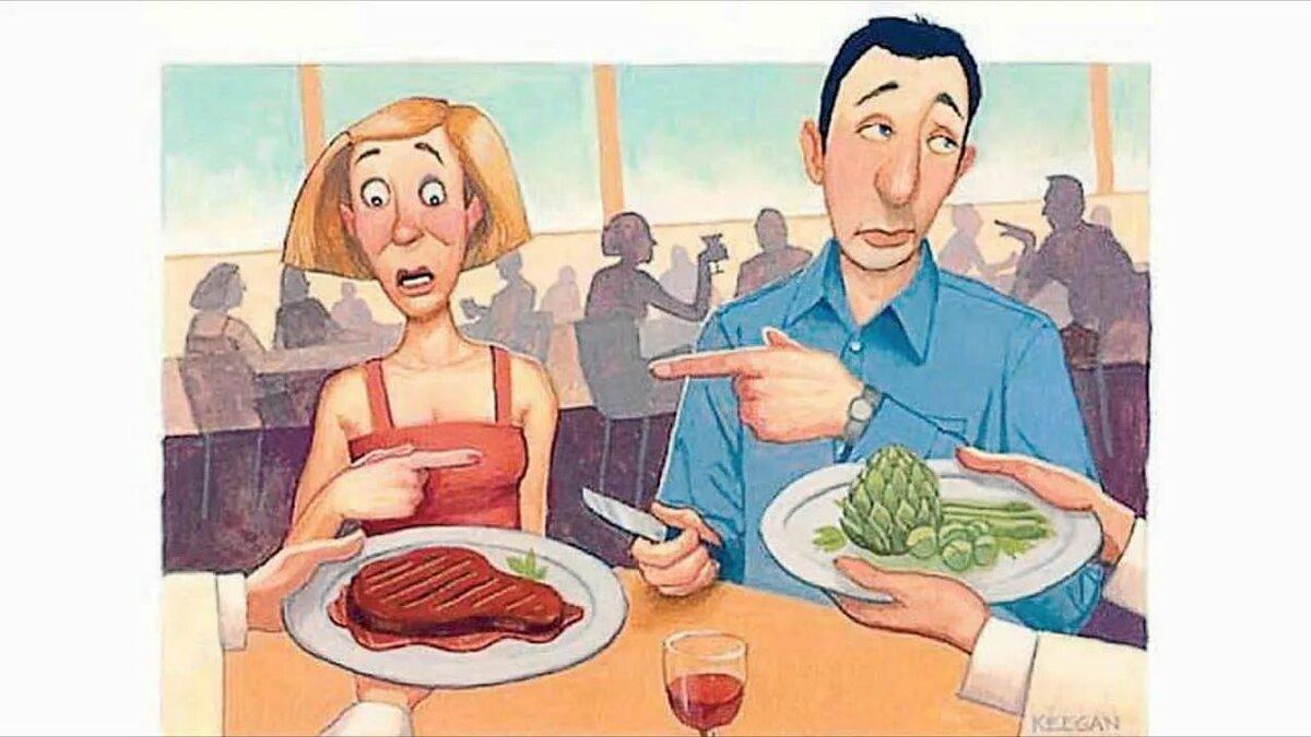 Гражданской войны, прикольные картинки что мы едим