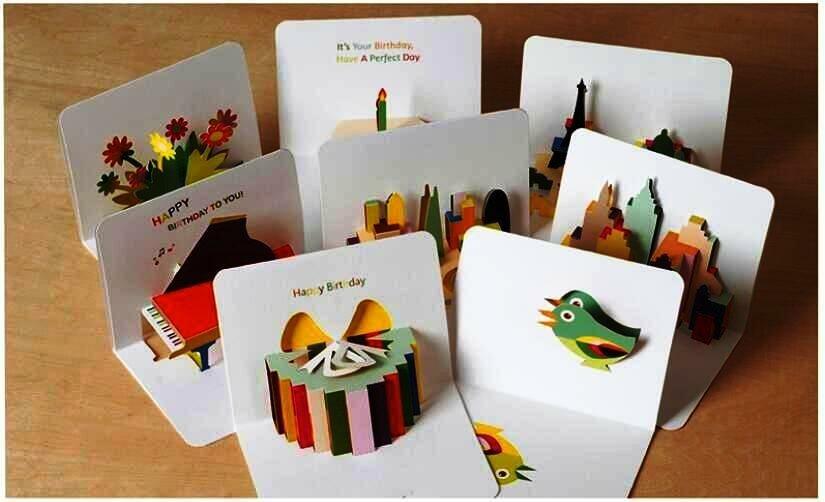 Объемные открытки внутри с днем рождения