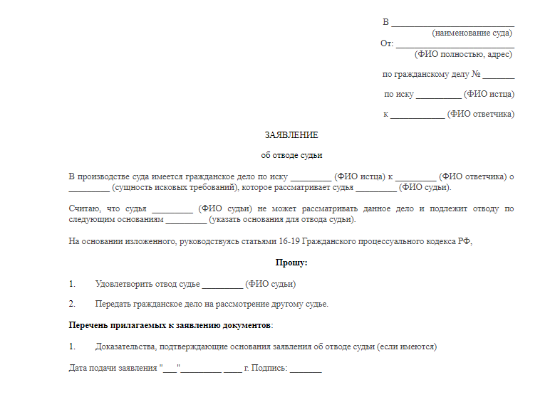 наименование дела в суде
