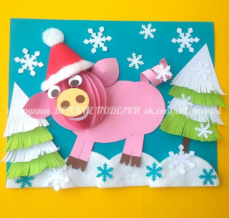 Картинки, презентация технология новогодняя открытка с новогодней свинки