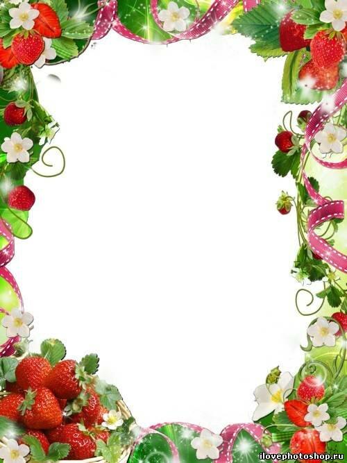 рамка для фото на ягодный юбилей поверил знакомым