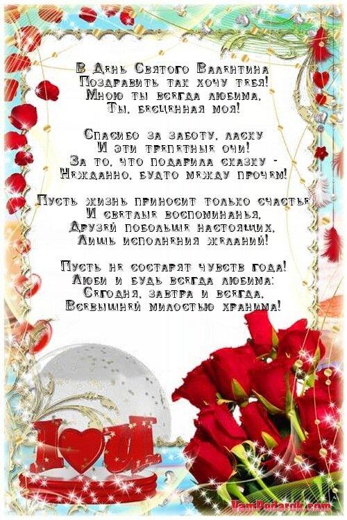 Открытку можно, открытка для любимого с др