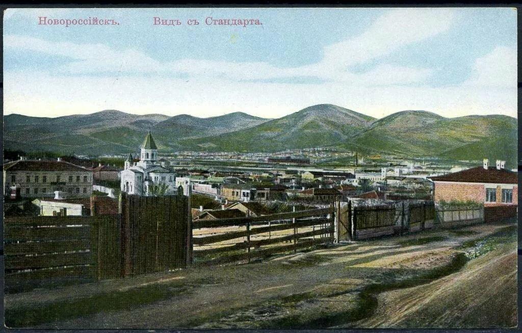 История новороссийска в открытках, лет