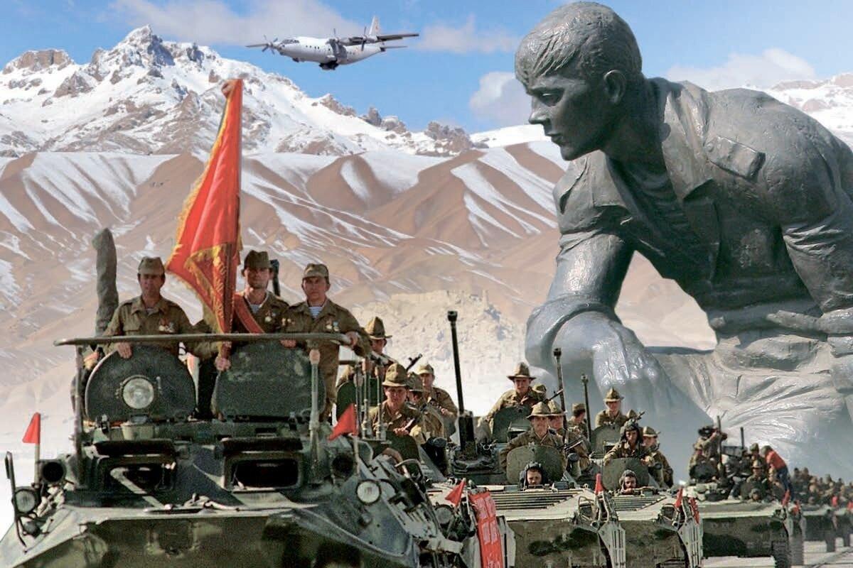 Открытки день афганца 15 февраля поздравление к 30-летию
