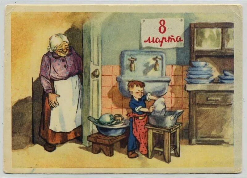 Сохранить, суровая открытка с 8 марта
