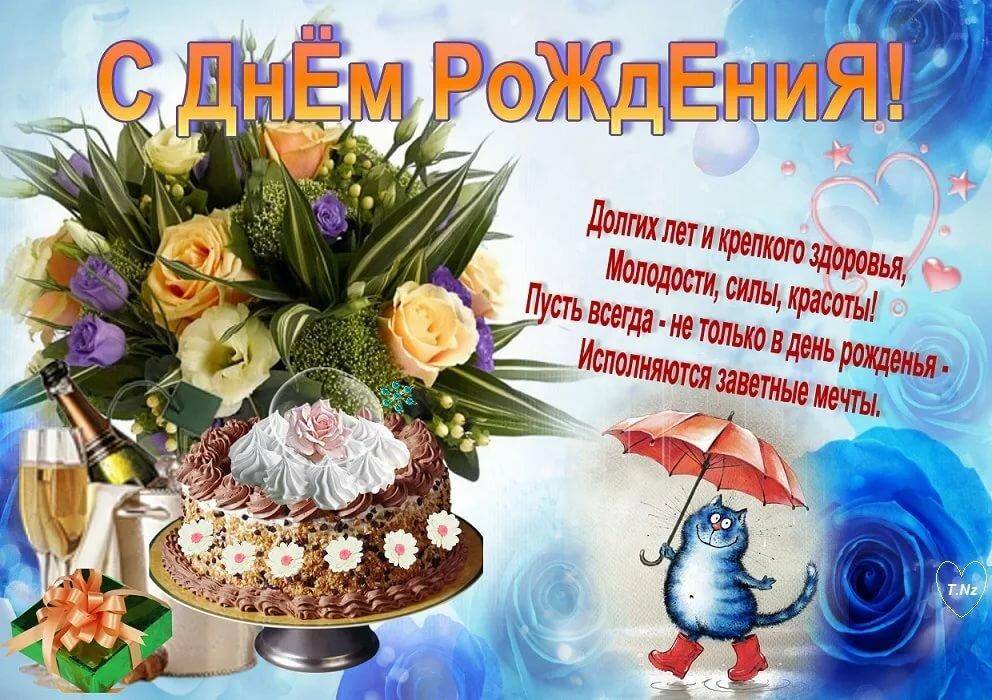 для поздравления на телефон по казахстану рукав