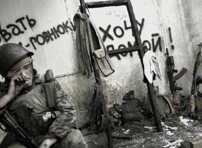 Чеченская война (1994-1996)