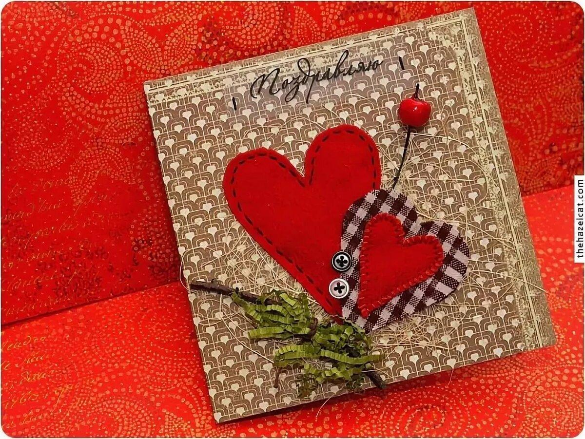 Картинка, открытка для влюбленных мастер класс