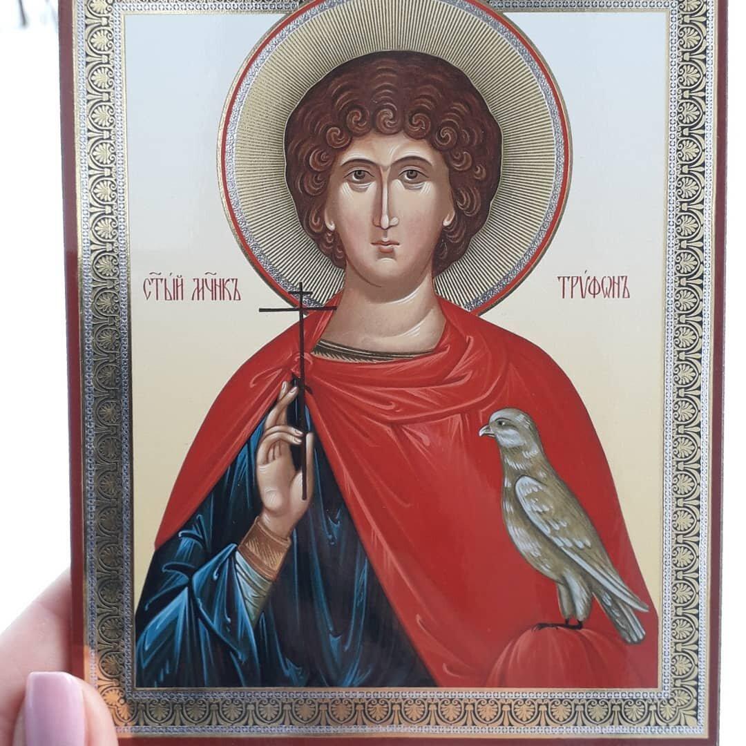 стояли святой трифон открытка городе знать