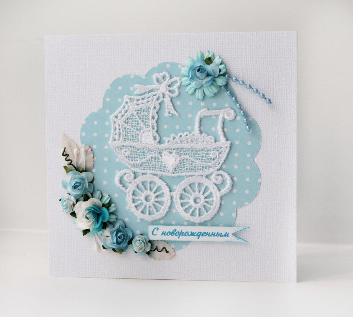 Скучаю мужу, открытки на новорожденным