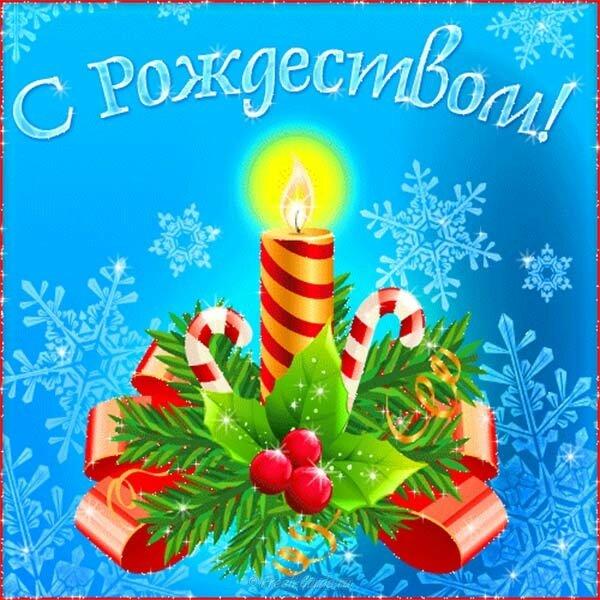 Открытка днем, открытки рождество нарисованные