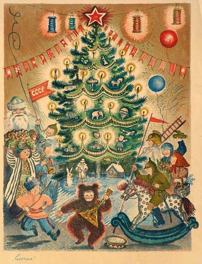 Рождение, елка на открытках ссср