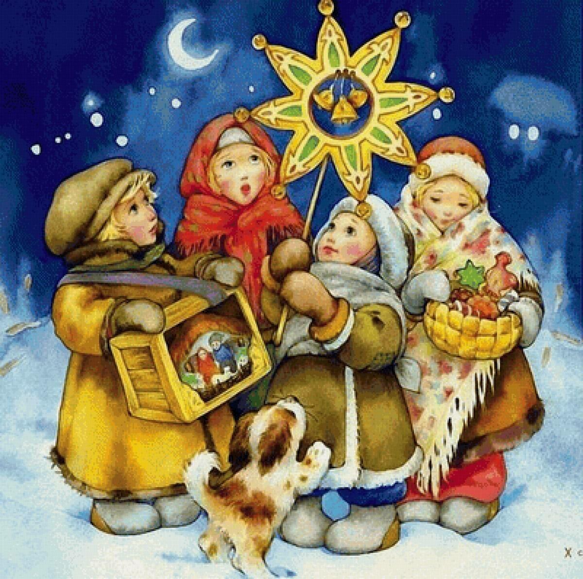 Открытка рождественские колядки, открытка