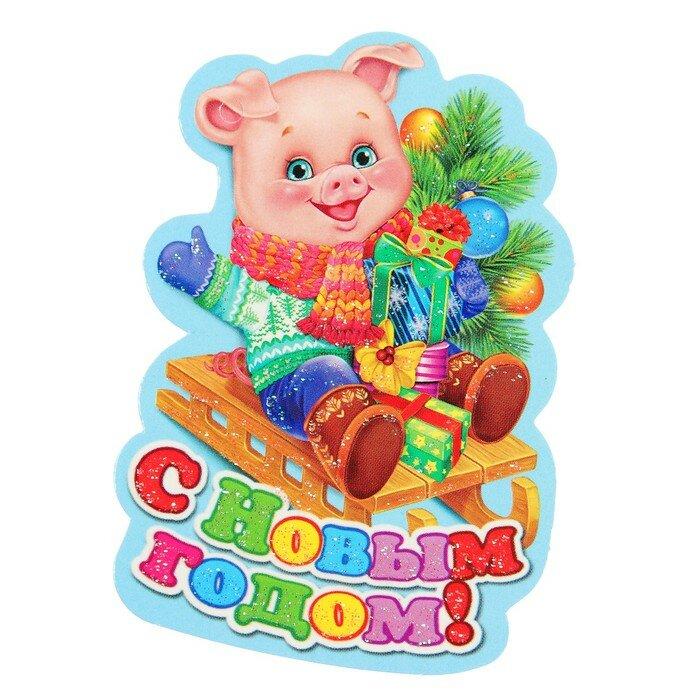 Мини открытки с новым годом свиньи для печати
