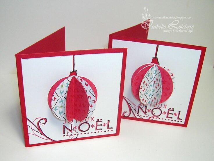 Дню мамы, три д открытка своими руками на новый год внутри шар объемный