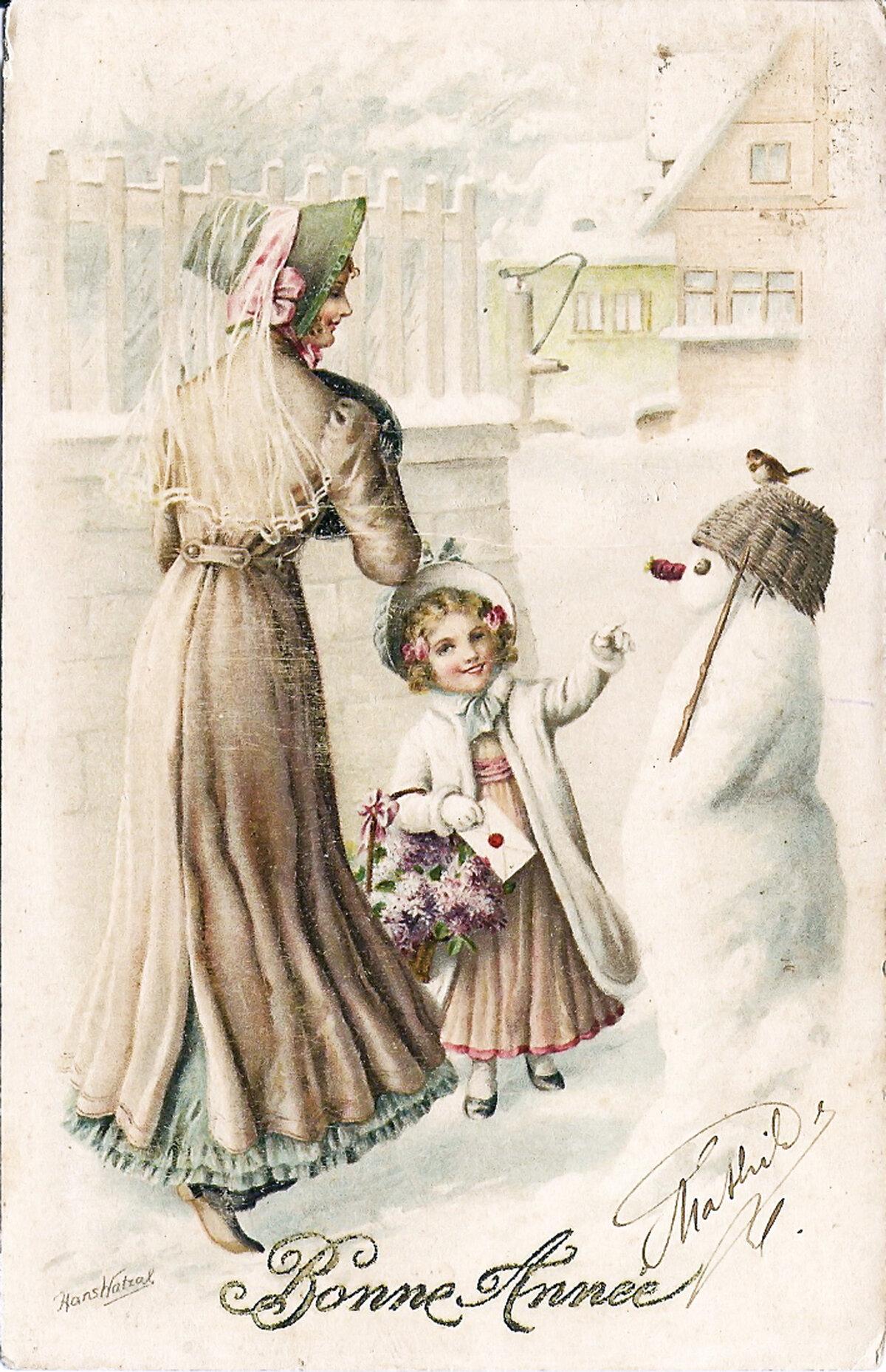 Старинные новогодние рождественские открытки