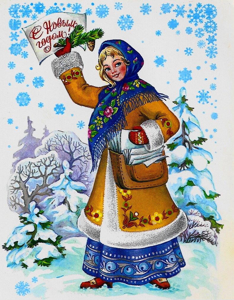 Новый год открытка старинная советская, день рождения