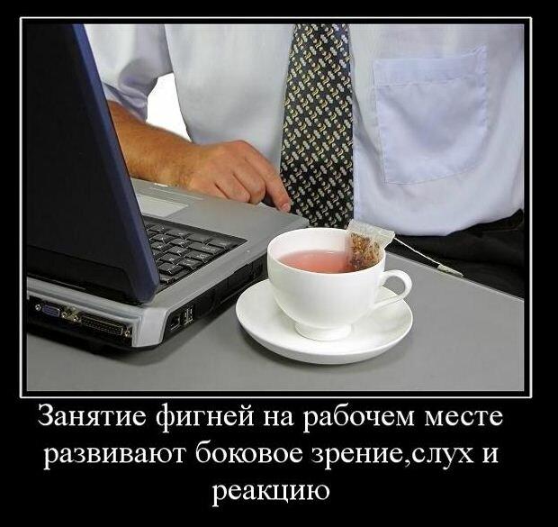Картинка шутка про работу, анимации рабочий