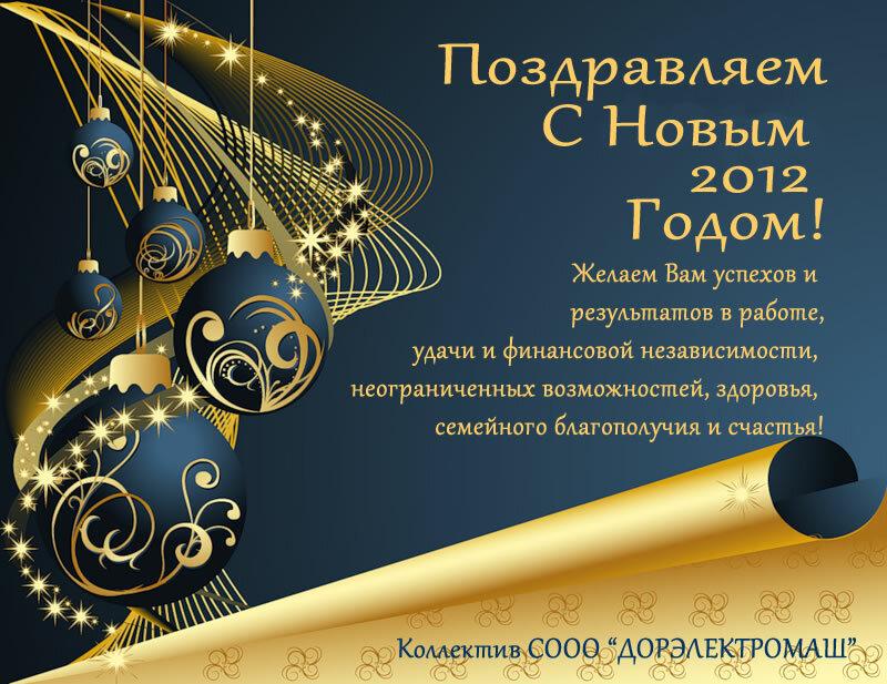 Электронные открытки официальные