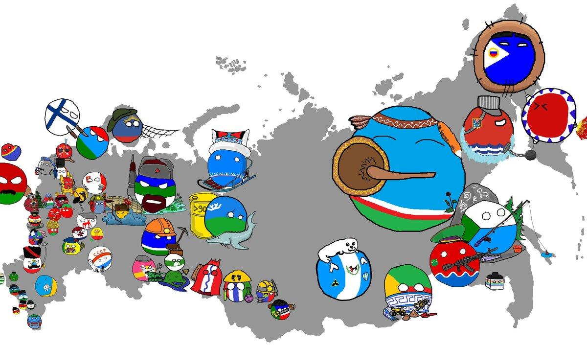 Прикольные картинки про страны мира, мне