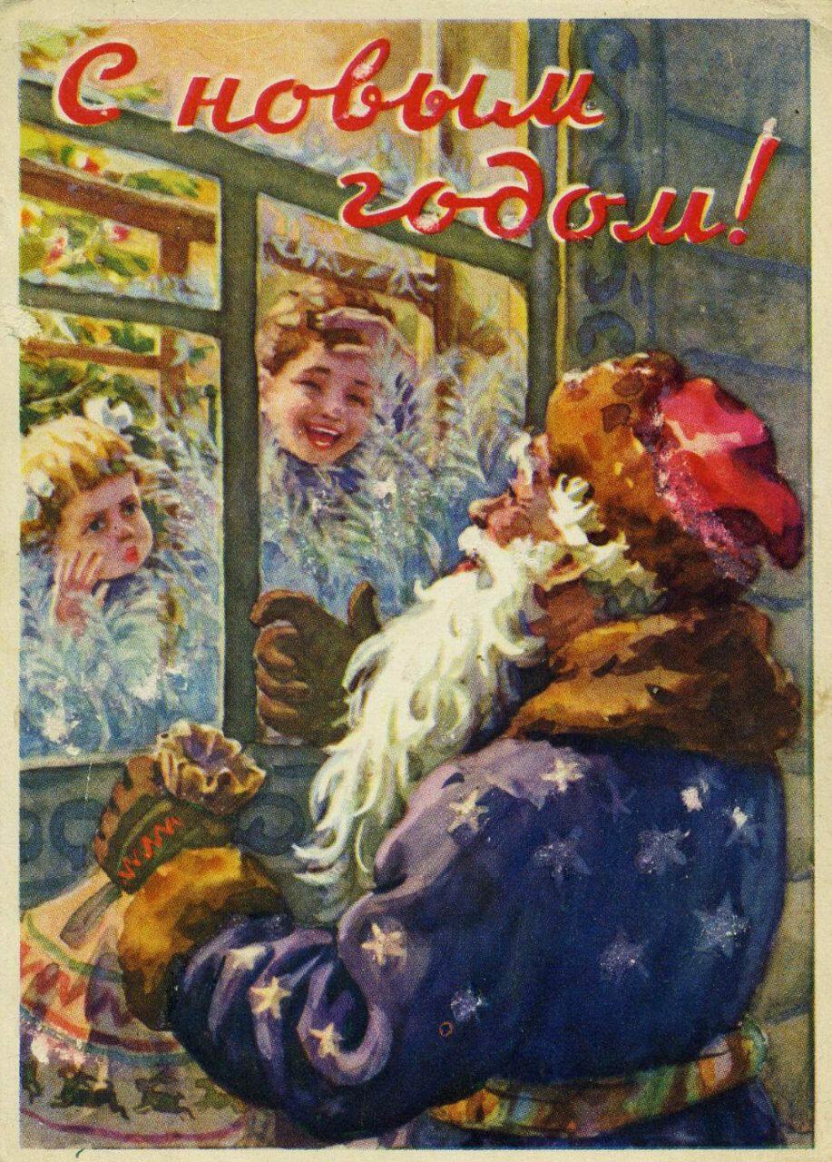 Картинки, художники почтовых открыток
