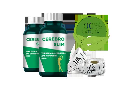 Cerebro Slim для похудения в Приозерске