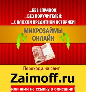 Кредитная карта альфабанк 100 дней без процентов отзывы