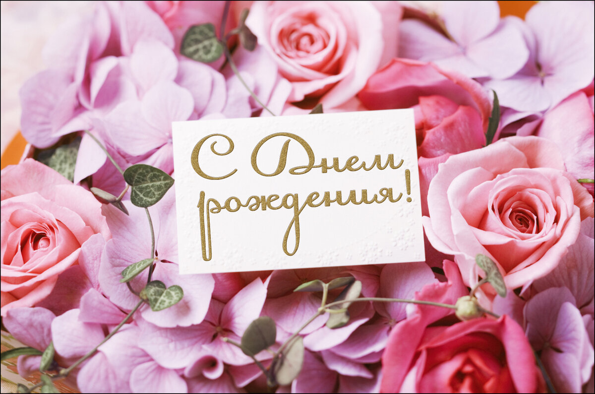 Красивые открытки для женщин без надписи