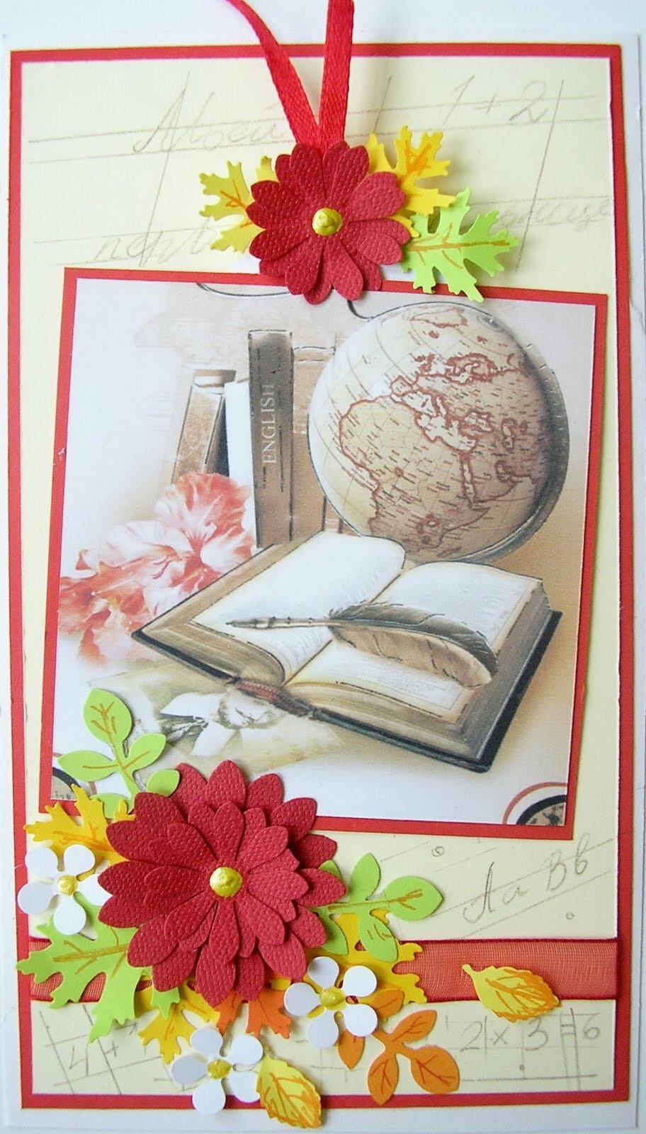 рисуем открытку учителю на день рождения