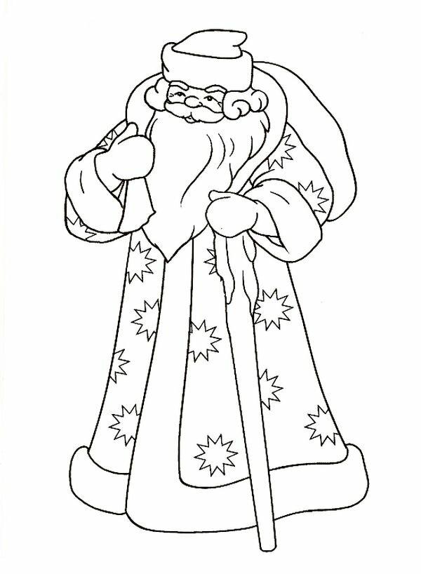 Картинка дед мороз для детей раскраска