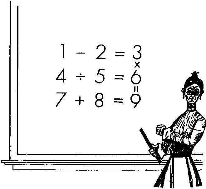 Числа в стихах загадках пословицах поговорках с картинками буду