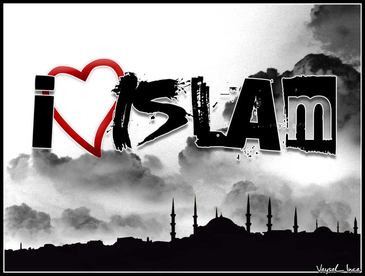 Картинка с надписью исламский, открытках днем учителя