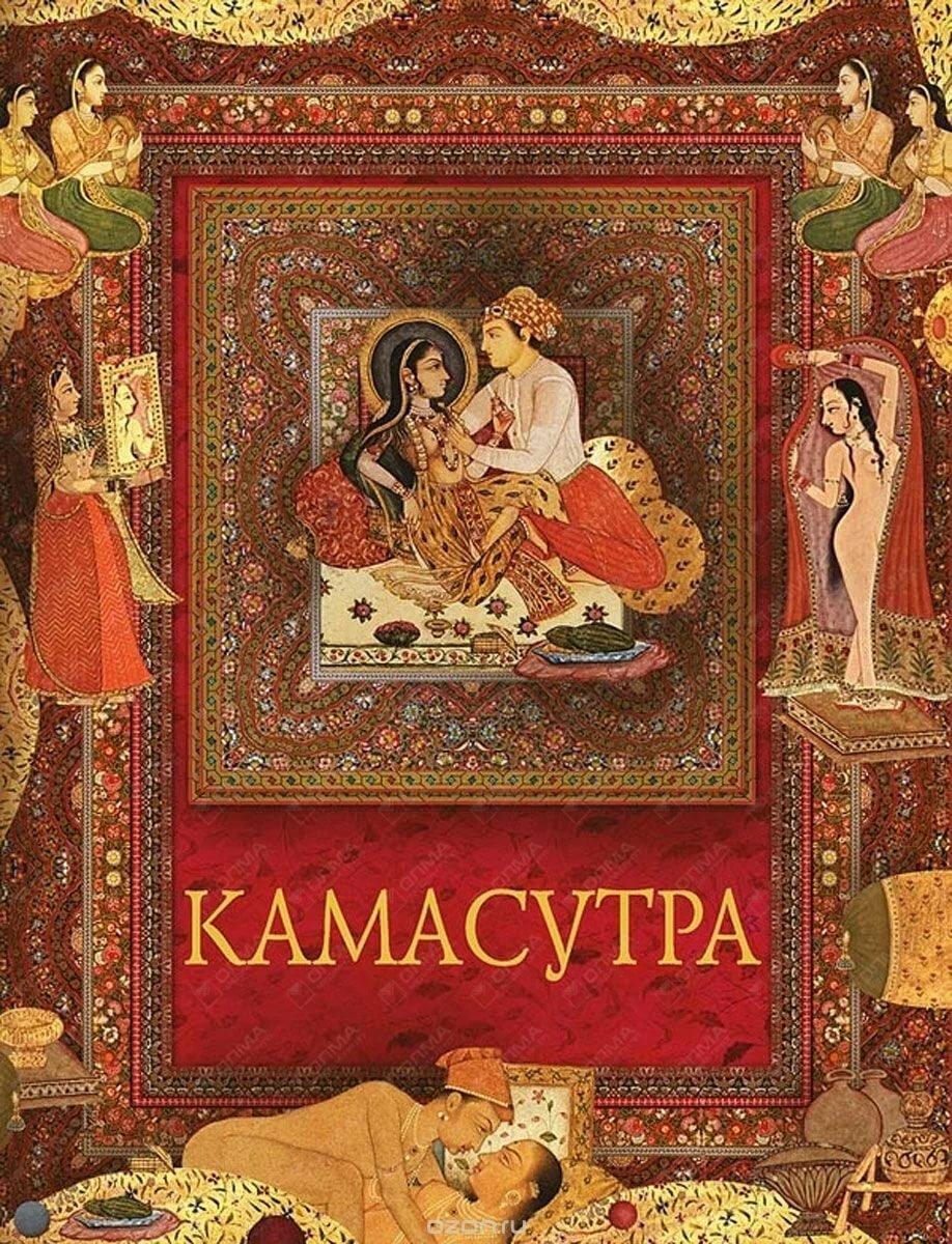 kamasutra-gde-kupit-siskastaya-zhenshina-porno-video
