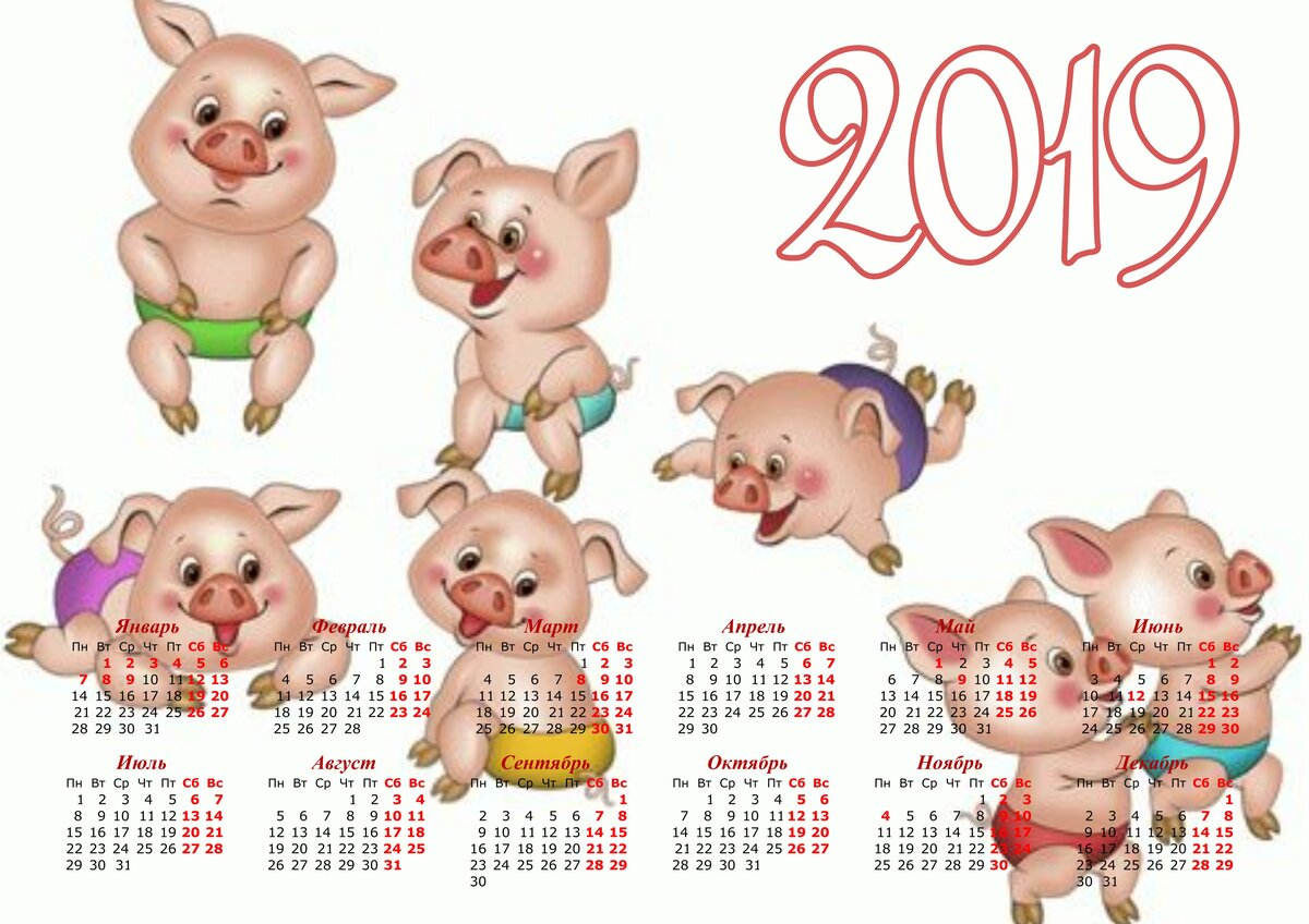 Открытки распечатать с новым годом 2019 свиньи