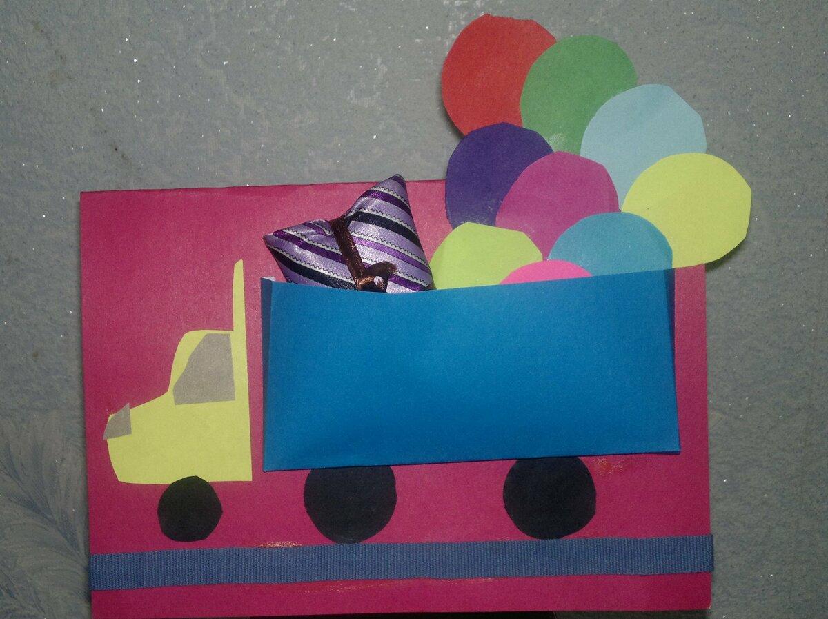 открытки сделать с детьми с днем рождения папе человек