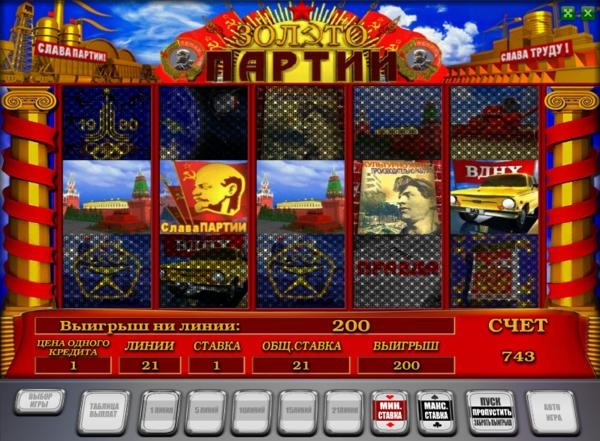 Казино вулкан золото партии ссср как играть в майнкрафт на карте по сети с другом