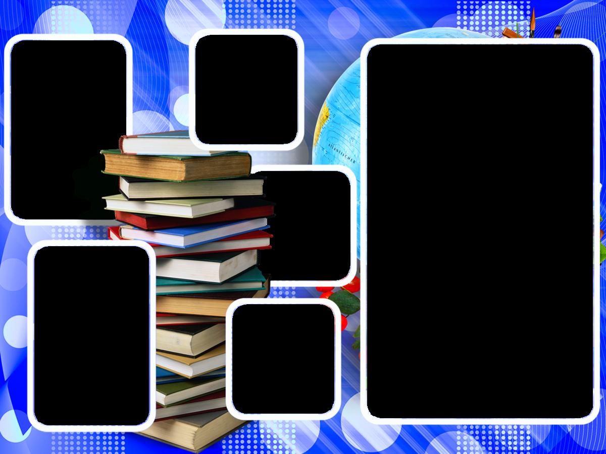 Картинка с книгами для текста