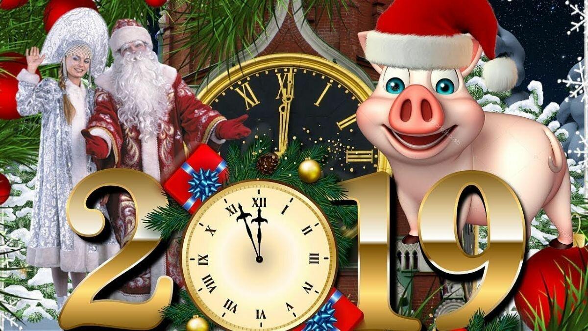 Картинки прикольные удачи в новом году, картинки прощении измену