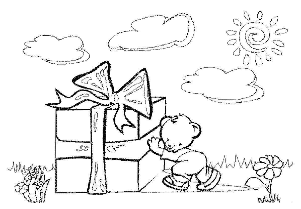 Днем рождения, поздравительная открытка для друга нарисовать карандашом