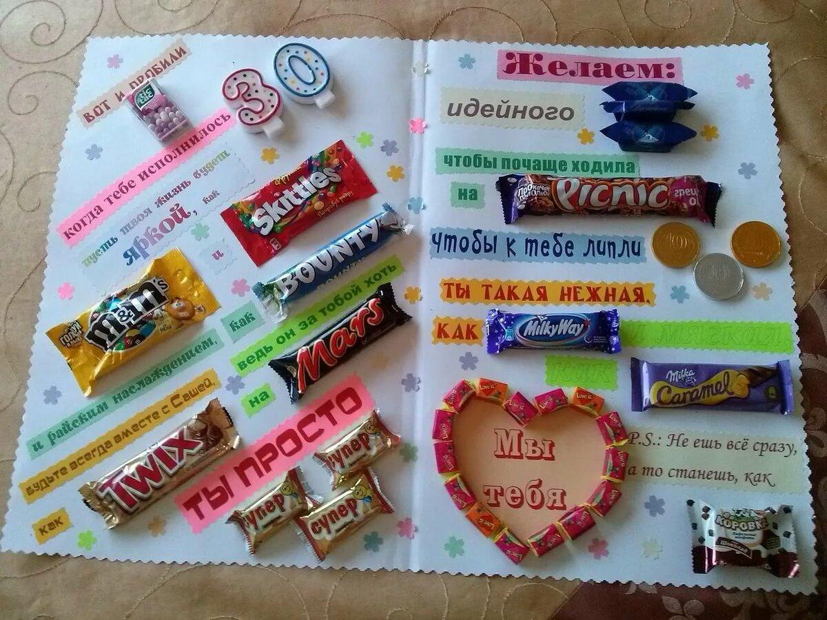 Весной прикольные, сладкая открытка для девочки