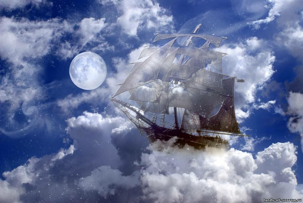 Дню акушерки, картинки пусть сбудутся мечты на фоне моря