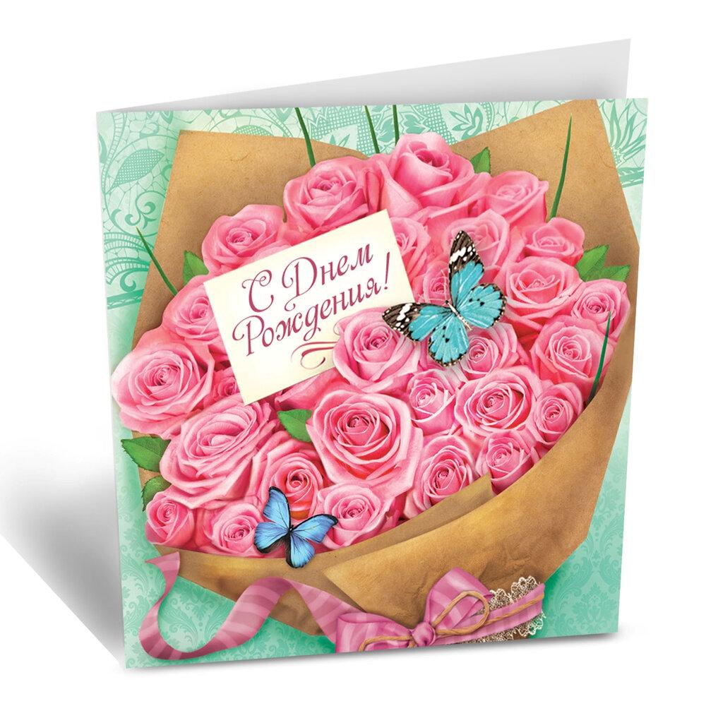 Креативные открытки с днем рождения женщине с юбилеем