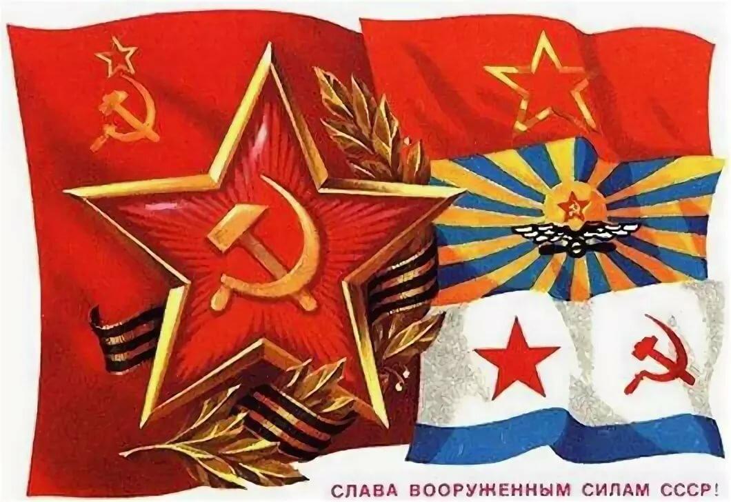 Днем, картинки с днем советской армии и вмф
